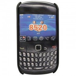 Coque silicone pour BlackBerry 8520
